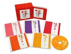決定版!! 演歌のこころ(CD)