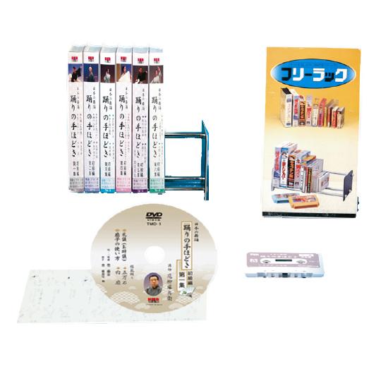 踊りの手ほどき初級編 Bセット 7集~12集