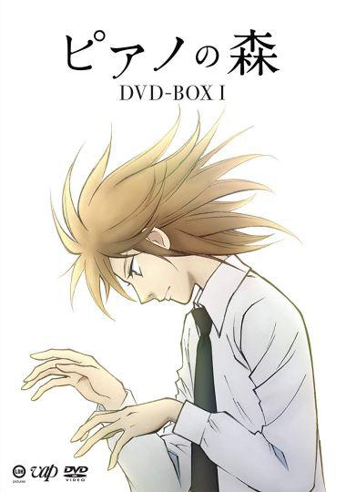 【DVD】ピアノの森 BOX I