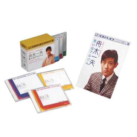 コロムビア 芸能デビュー45周年記念 舟木一夫 思い出アルバム(CD)【演歌・歌謡曲 CD】