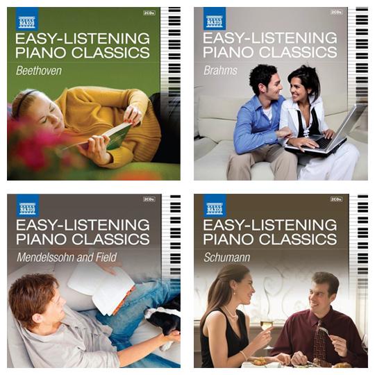 イージー・リスニング・ピアノ・クラシック(CD)
