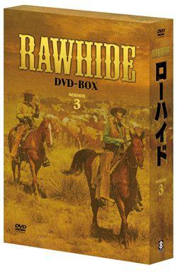 ローハイド シーズン3 DVD-BOX(8枚組)