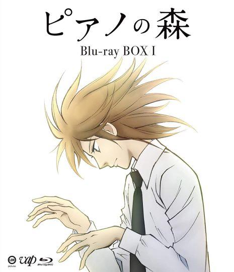 【Blu-ray】ピアノの森 BOX I