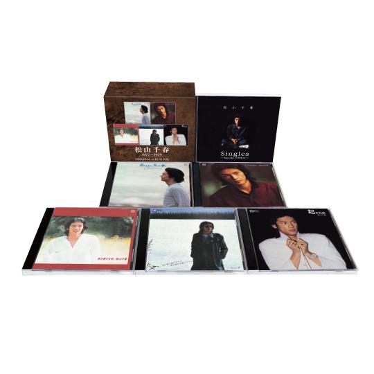 松山千春 1977~1979 ORIGINAL ALBUM BOX