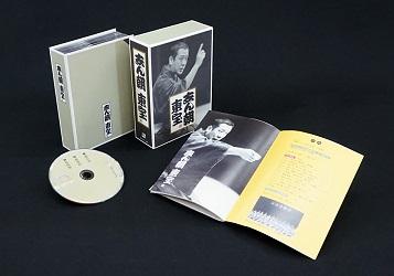 志ん朝 東宝 [CD]