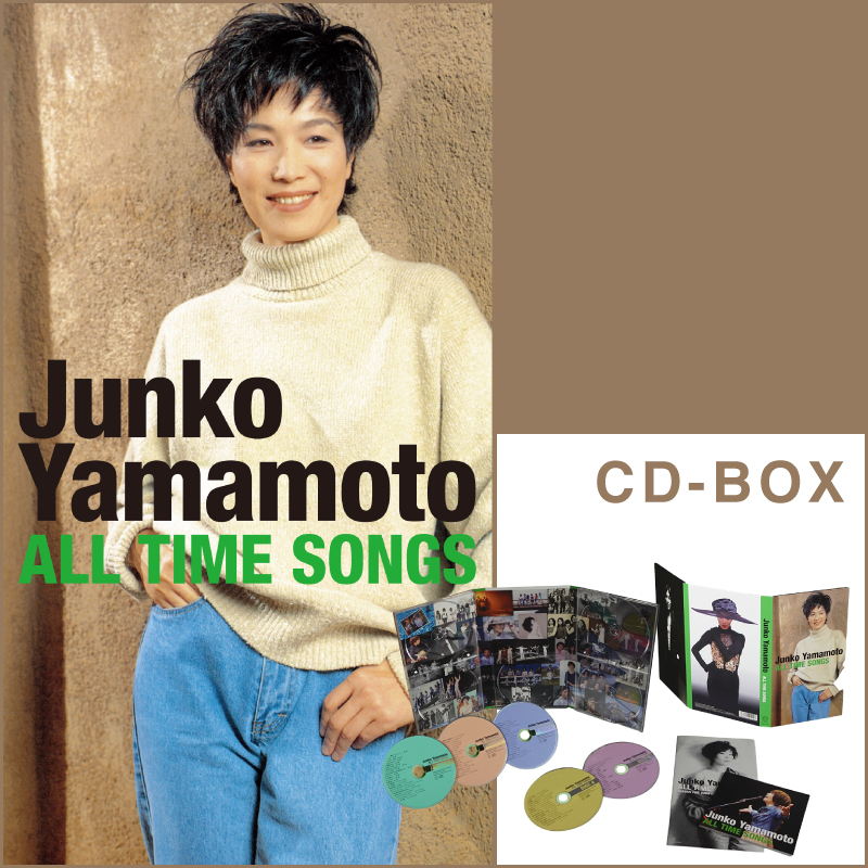 Junko Yamamoto ALL TIME SONGS[CD]
