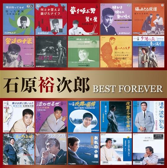 石原裕次郎 BEST FOREVER[CD]