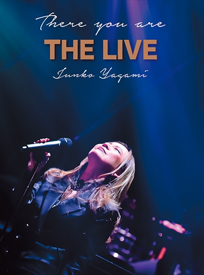 There 信頼 you are THE LIVE DVD 国際ブランド