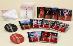 正調日本民謡大全集(CD)