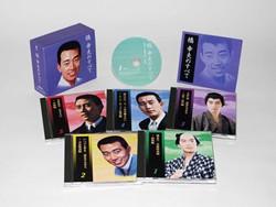 橋幸夫のすべて(CD)