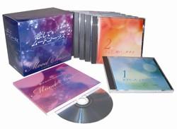 ~恋して・ムードコーラス・コレクション~(CD)