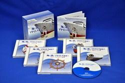 海と港とマドロス歌謡(CD)【懐メロ CD】