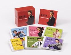 北原謙二 ~青春のリズム歌謡~(CD)