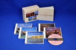 シャンソン&カンツォーネ全集(CD)