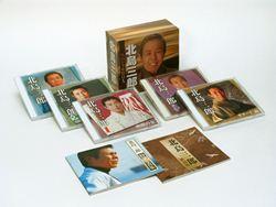 北島三郎スペシャルBOX(CD)【演歌・歌謡曲 CD】