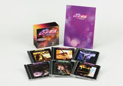 魅惑のムード歌謡 黄金時代(CD)【演歌・歌謡曲 CD】