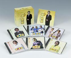 特選集 宮 史郎『やっぱ演歌でんな!』(CD)【演歌・歌謡曲 CD】