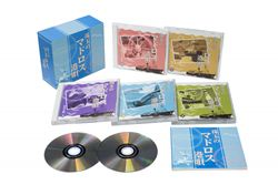 珠玉のマドロス港唄【演歌・歌謡曲 CD】