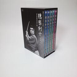 コロムビア 隠密剣士 傑作選集(DVD)【映画・テレビ  DVD】