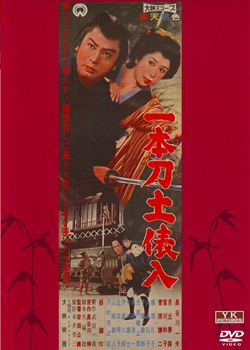大映時代劇傑作選 第2弾 10巻セット(DVD)【映画・テレビ  DVD】