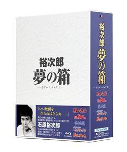 """コロムビア 裕次郎""""夢の箱""""-ドリームボックス-(Blu-ray Disc)【映画・テレビ ブルーレイ ディスク】"""