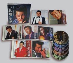 小林旭の世界(CD)【演歌・歌謡曲 CD】