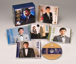 渥美二郎 演歌魂(CD)【演歌・歌謡曲 CD】