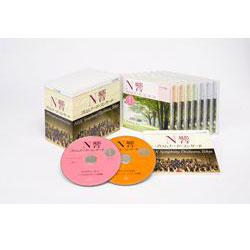N響 プロムナード・コンサート(CD)