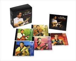 ギターで綴る 想い出のヒット曲集 ~クロード・チアリ大全集~(CD)【インスト CD】