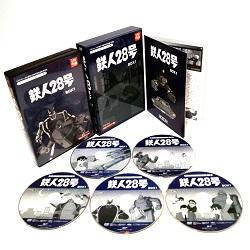 鉄人28号 HDリマスター DVD-BOX1(DVD)【アニメ・特撮 DVD 】