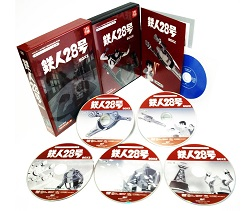 鉄人28号 HDリマスター DVD-BOX2(DVD)【アニメ・特撮 DVD 】