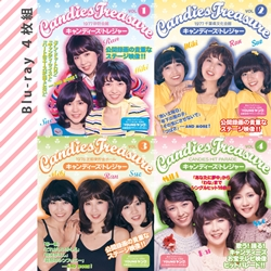 キャンディーズ・トレジャー Blu-ray【フォーク・ポップス BD】