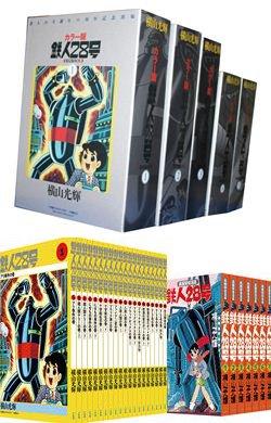 鉄人28号全BOXセット 特典「雑誌カラー扉絵集」+「横山光輝サイン入り万年筆」(DVD)【映画・テレビ DVD】