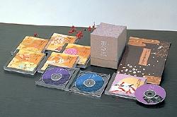 CDで聴く 瀬戸内寂聴 訳 源氏物語(CD)