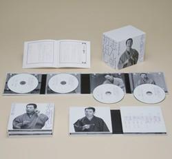 古今亭志ん朝「志ん朝初出し」(CD-BOX)