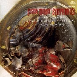ノイマン マーラー:交響曲全集(CD)COCQ-84024-37
