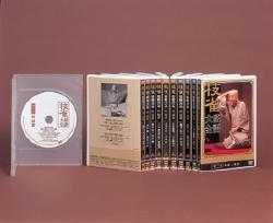 枝雀落語大全第三期(DVD)