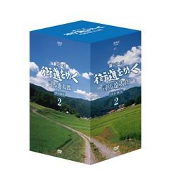 【NHK 街道をゆく DVD】 新シリーズ 街道をゆく DVD-BOX