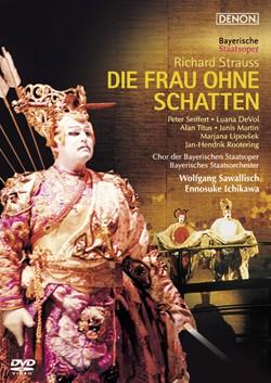 R.シュトラウス:歌劇《影のない女》バイエルン国立歌劇場1992年COBO-4889-90