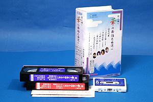 歌と踊り 華の舞踊名曲選 第4集【趣味・教養 VHS】