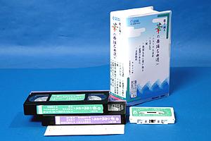 歌と踊り 華の舞踊名曲選 第5集【演歌・歌謡曲 VHS】