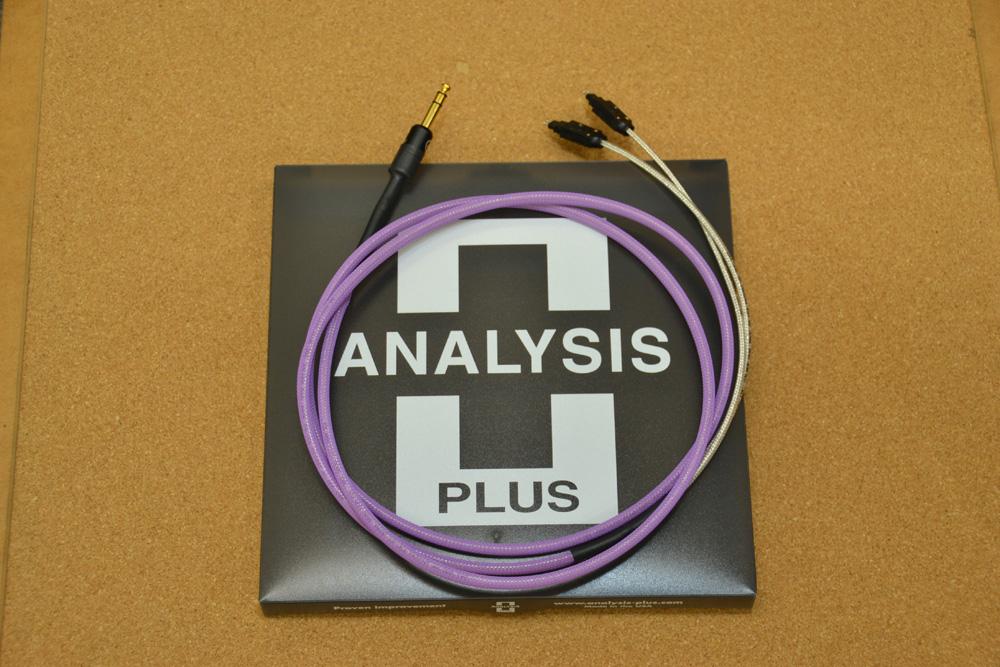 シルバーオーバルヘッドフォンケーブル HD650用 1.5m Analysis Plus 6.3mm SENNHEISER ステレオフォーン アナリシスプラス ゼンハイザー リケーブル 高音質 【送料無料】【あす楽】