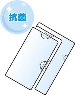 品質満点 マスクケース付A5クリアファイル印刷片面抗菌10,000枚, ダテシ:64003020 --- yatenderrao.com