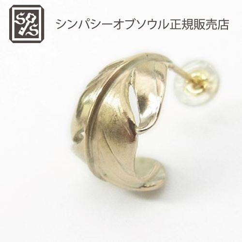SYMPATHY OF SOUL Old Feather Pierce - K10Yellow Gold