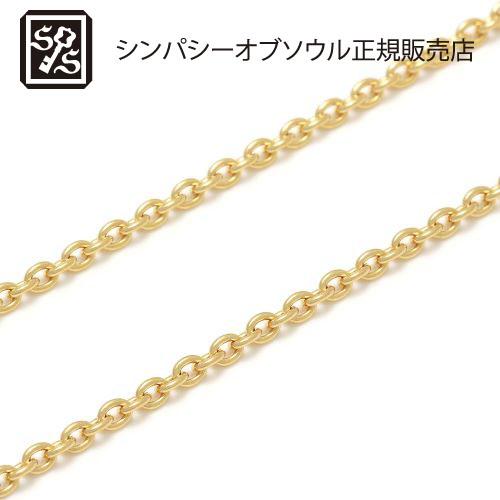 SYMPATHY OF SOUL K18Gold 0.58 Azuki Chain