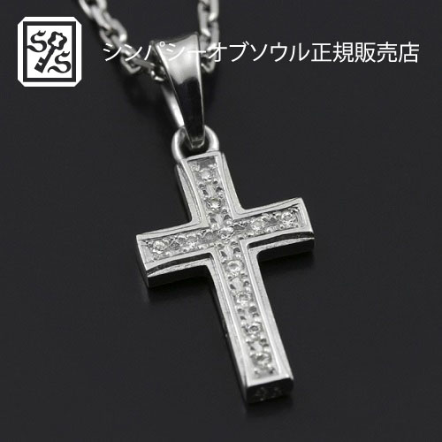 SYMPATHY OF SOUL Small Gravity Cross Necklace - Silver w/CZ