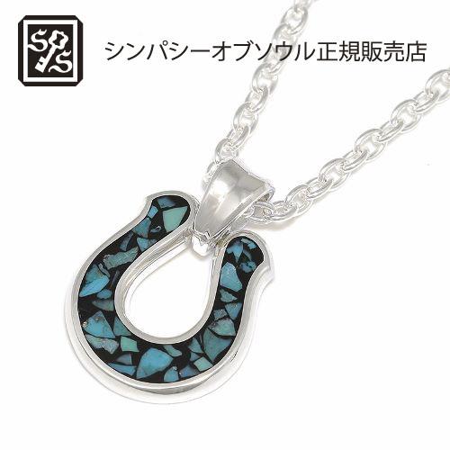 SYMPATHY OF SOUL Horseshoe Inlay Necklace
