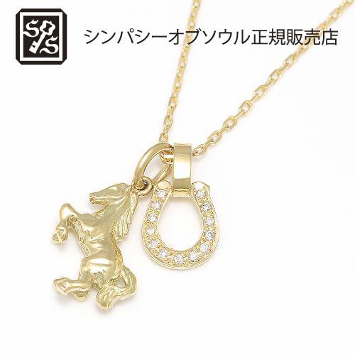 SYMPATHY OF SOUL Small Horse & Horseshoe Necklace - K18Yellow Gold w/Diamond