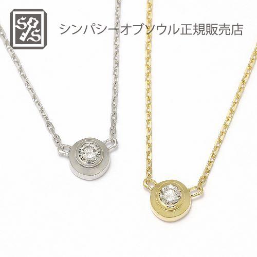 SYMPATHY OF SOUL One Diamond Necklace - K18Gold w/Diamond