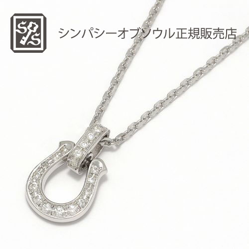 Horseshoe Amulet Necklace S.O.S fp 天神VIORO店オープン記念モデル - Silver w/CZ